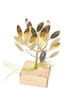 Handmade brass olive tree of life