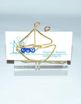 Handmade brass gift business card holder